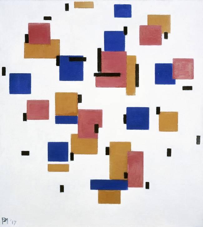 Composition en couleur B de Piet Mondrian   Reproduction d'art