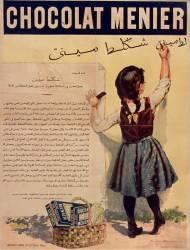 Chocolat Menier : fillette écrivant sur un mur en arabe (Bouisset Firmin) - Muzeo.com