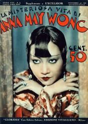 Portrait de l'actrice americaine Anna May Wong (1907-1961), en couverture d'un magazine qui lui est dedie, 1933 (anonyme) - Muzeo.com