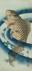 Carpe remontant le courant (Taito II Katsushika) - Muzeo.com