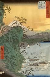 Couverture de l'album de la série des Cinquante-trois relais du Tôkaidô (Hiroshige) - Muzeo.com
