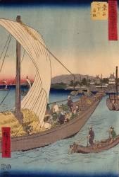 Couverture de l'album des Cinquante-trois relais du Tôkaidô (Hiroshige) - Muzeo.com