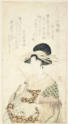 Femme tenant un livre, un châle sur le dos (Hokusai) - Muzeo.com