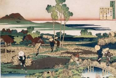 Japon. Paysage avec rizière et travailleurs (Hokusai) - Muzeo.com