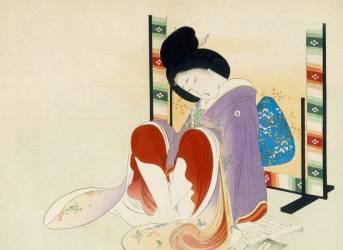 Japonaise lisant (Anonyme) - Muzeo.com