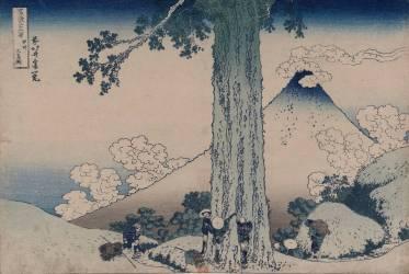 La passe de Mishima dans la province de Kai. Kôshû Mishima-goe (Hokusai) - Muzeo.com