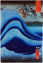 La vengeance des fantômes des guerriers Taira (Utagawa Kuniyoshi) - Muzeo.com