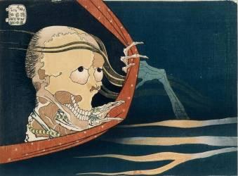 Le Spectre de Koheiji (série Hyaku Monogatari = les Cent Histoire de fantômes). (Hokusai) - Muzeo.com