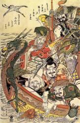 Mythologie japonaise :