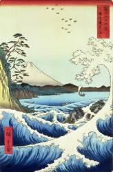 Vue de la province de Satta Suruga (Hiroshige) - Muzeo.com