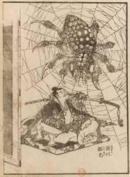 Yorimitsu va combattre l'araignée ogresse (guerrier assis et araignée géante) (Hokusai) - Muzeo.com