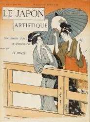 Le Japon artistique, n° 3 (Anonyme) - Muzeo.com