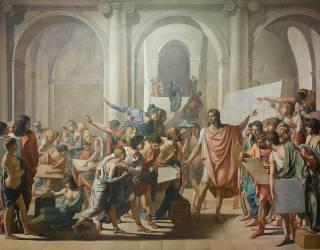 L'école d'Apelles (Broc Jean) - Muzeo.com