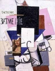Composition avec la Mona Lisa (Malevitch Kazimir) - Muzeo.com