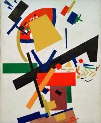 Suprématisme (Malevitch Kazimir) - Muzeo.com