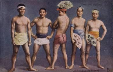 Athlètes japonais (anonyme) - Muzeo.com