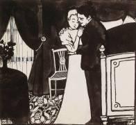 Le Rubis ou la Belle Epingle (Vallotton Félix) - Muzeo.com