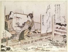Femme et homme (Hokusai) - Muzeo.com
