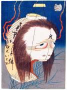 Le Fantôme de Oiwa (Hokusai) - Muzeo.com