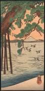 Pins sur rive (Utagawa Kuniyoshi) - Muzeo.com