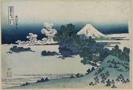 Plage de Shichiri dans la province de Suruga (Hokusai) - Muzeo.com