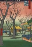 Pruniers dans le jardin de Kamata (Hiroshige) - Muzeo.com