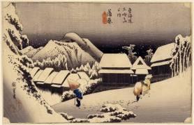 Quinzième relais Kambara (Hiroshige) - Muzeo.com