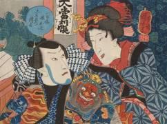 Yaoya musume Oshichi, Dozaemon Denkichi (Utagawa Kuniyoshi) - Muzeo.com