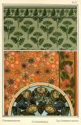 Chrysanthème (Verneuil Maurice Pillard) - Muzeo.com