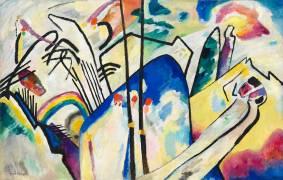 Composition n°4 (Wassily Kandinsky) - Muzeo.com