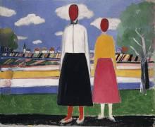 Deux figures dans un paysage (Kazimir Malevitch) - Muzeo.com