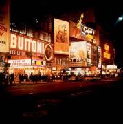 NEW YORK BY NIGHT VERS 1970 (KEYSTONE-FRANCE) - Muzeo.com
