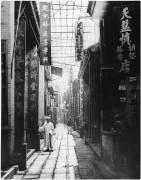 Physic Street, Canton (John Thomson) - Muzeo.com